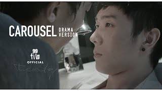 ♪ 'Carousel' 〈QUEER MOVIE 20〉 OFFICIAL MUSIC VIDEO (DRAMA VERSON) |GAY, LGBTQ FILM|[ENGLISH SUB]