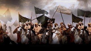 Арабский халифат, часть первая .