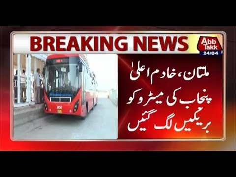 Multan: Metro bus route looks deserted