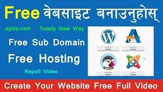 [Nepal ın] Kendi Ücretsiz web Sitesi Oluşturun .epizy.com II Ücretsiz Sub Domain & Hosting Almak
