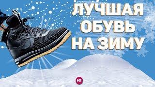 видео Мужская спортивная обувь