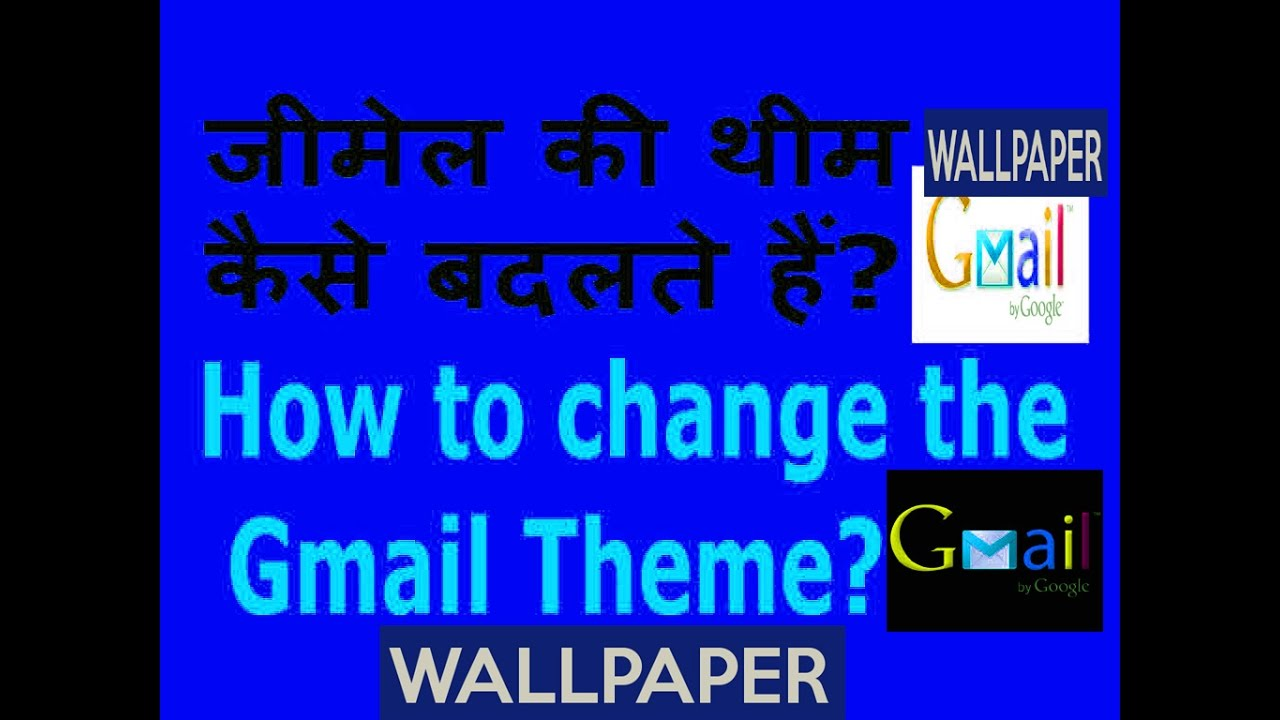 Gmail theme not working 2017 - How To Change Your Gmail Theme Background Image Add Own Picture Wallpaper 2017