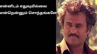 Rajni best friendship dialogue line |whatsapp status |best motivation