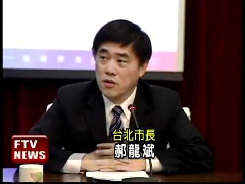 中華民國簡稱就是中國:郝柏村投書批教科書一中一台!