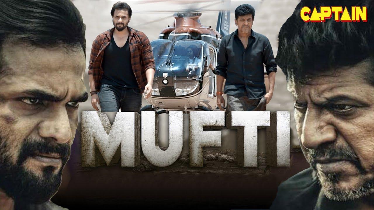 "Action शिवराजकुमार, श्रीमुरली, नर्तन की नई रिलीज़ डब एक्शन फिल्म "" मुफ़्ती ( MUFTI ) #2021"