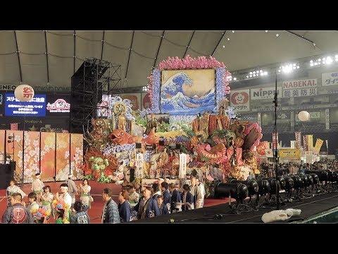 2019.1.13.    ふるさと祭り東京(3)   ~八戸三社大祭~