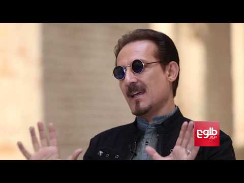 PURSO PAL: Interview With Well-known Singer Farhad Darya