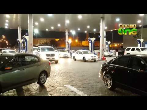 New Electronic system in Qutar Woqod Petrol station