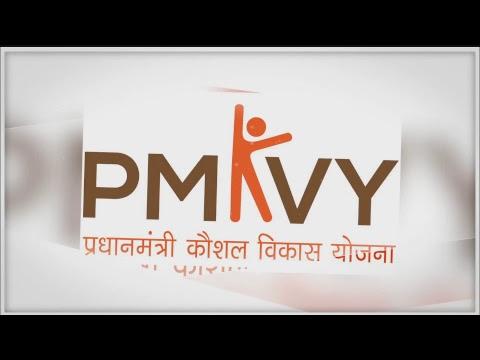 """Schemes initiated by Former PM, Bharat Ratna Atal Bihari Vajpayee"" - New India Sankalp - Part 40"