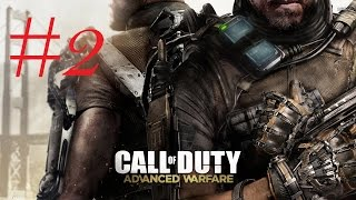 Прохождение Call of Duty: Advanced Warfare - Часть 2 Атлас