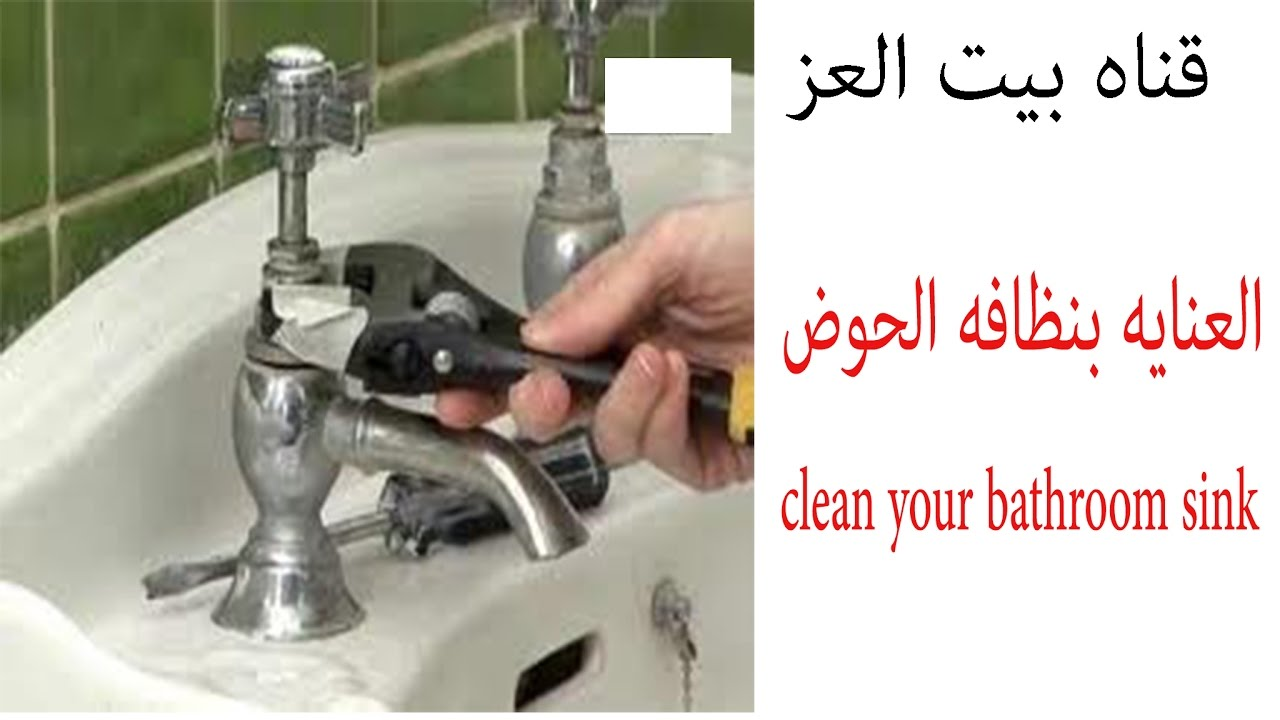 How To Clean Your Bathroom Sink Youtube
