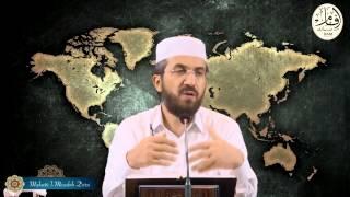 Mişkat Dersi 33 İhsan Şenocak Hoca Hadis Dersi