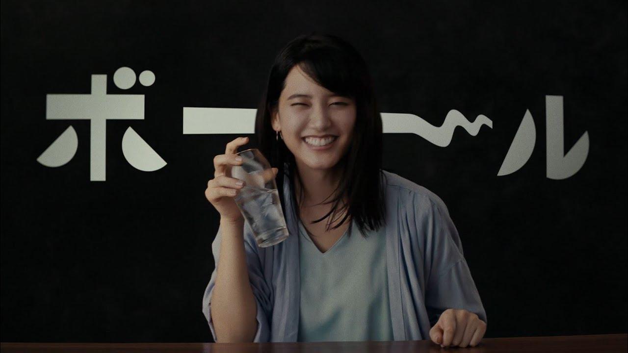 黒ッキリボール おいしさシュワシュワ篇 アジフライ | 霧島酒造