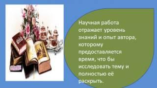 Диссертация магистерская(http://disercat.com/ - Каталог диссертаций!!! диссертация пенсионное законодательство россии человеческий потенциал..., 2014-04-05T07:59:08.000Z)