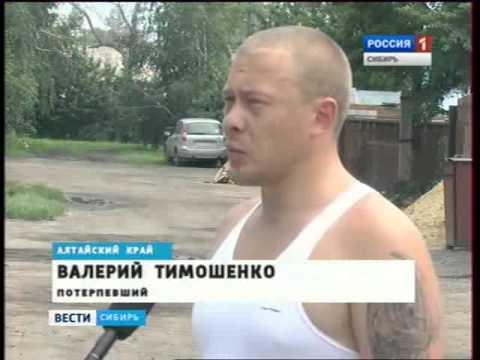 В Городе-курорте Яровое регулярно избивают людей!