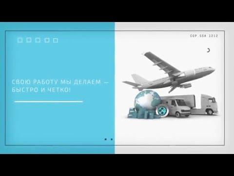 Веб-студия FlyART