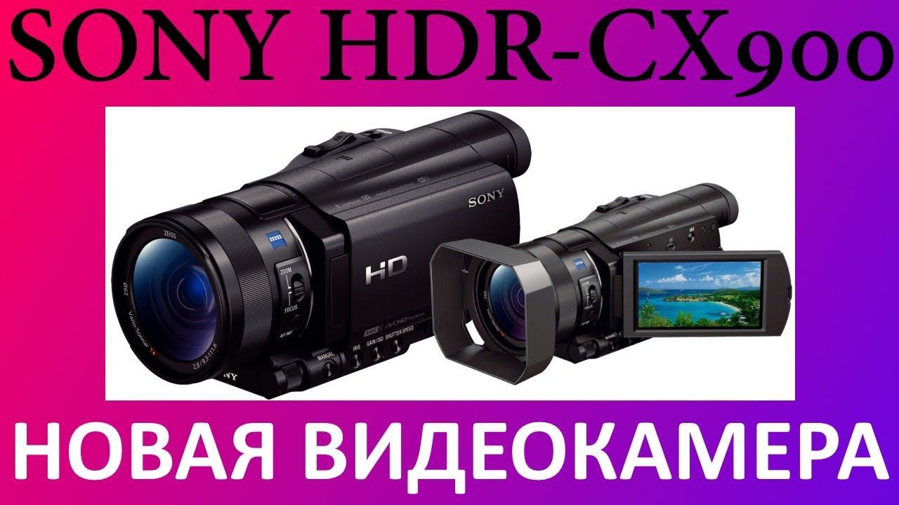 Фото и видеокамеры продажа в городе ош. Лучшие цены в категории фото и видеокамеры на крупнейшей доске. Профессиональная видеокамера sony nxcam 3. В ош 1. Ip nvr 16 канальный цена окончательная. В ош 1.