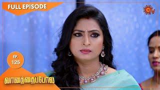 Vanathai Pola - Ep 125 | 13 May 2021 | Sun TV Serial | Tamil Serial