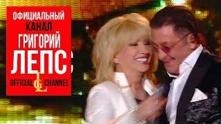 Григорий Лепс и Ирина Аллегрова - Ангел завтрашнего дня (Live)