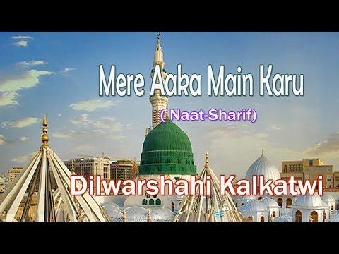 New Naat Sharif || Mere Aaka Main Karu || Dilbar Shahi Kalkatwi [HD]
