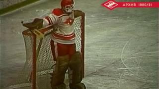 07.05.1981 «Сокол» - «Спартак»