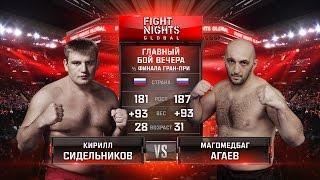 Бага Агаев vs. Кирилл Сидельников / Baga Agaev vs. Kirill Sidelnikov