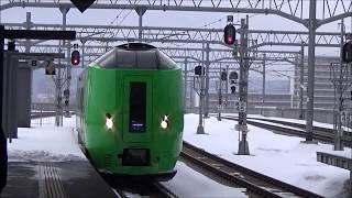 【滑らかに到着!】函館本線 789系0番台 特急ライラック23号旭川行き 旭川駅