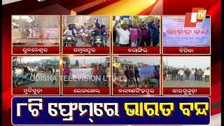 Bharat Bandh- Latest Updates On Impact In Odisha