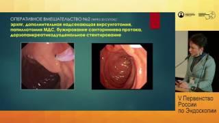 Дренирование кисты поджелудочной железы нестандартным доступом