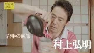 岩手県ではPR特使「いわて☆はまらいん特使」、岩手県陸前高田市出身で、...