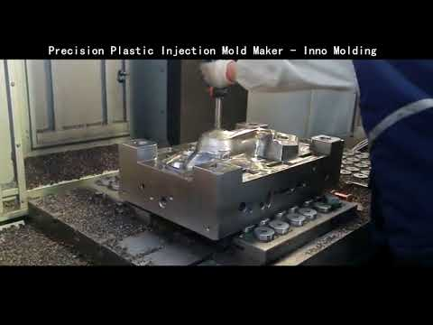 Precision Plastic Injection Mold Maker in Shenzhen China