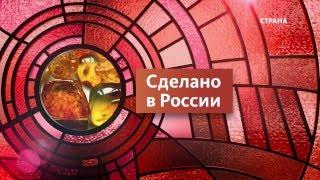 Калининградский янтарь | Сделано в России | Телеканал