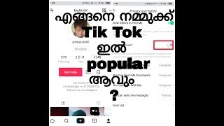 How to increase musically| Tik Tok followers and likes in malayalam