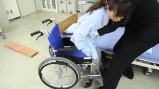 Repeat youtube video 介護技術#26 介護福祉士受験対策2【日本福祉アカデミー】