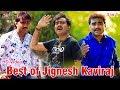 Best of Jignesh Kaviraj Hit Songs - 3 in 1