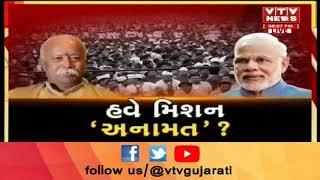 Four Naxals surrender in Chhattisgarh