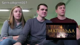 МАТИЛЬДА - реакция иностранцев на трейлер российского фильма