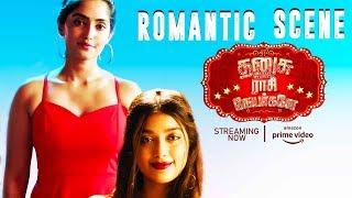 Dhanusu Raasi Neyargale | Romantic Scene | Harish Kalyan | Reba Monica John | 4k (English subtitles)