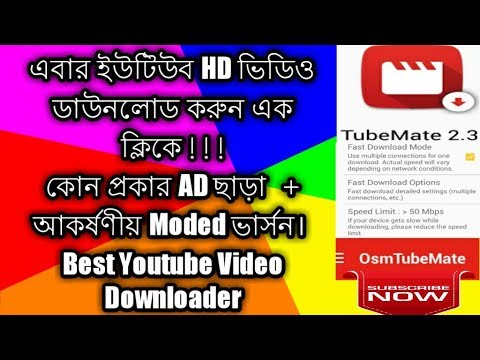 how-to-download-youtube-hd-video---best-youtube-video-downloader-app-for-android-km