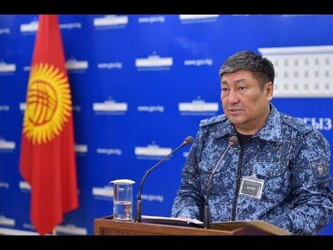 Комендант Бишкека: Прошу еще 2 недели оставаться дома / 08.04.20 / НТС