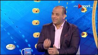وليد صلاح الدين: مباراة الستة مسميها