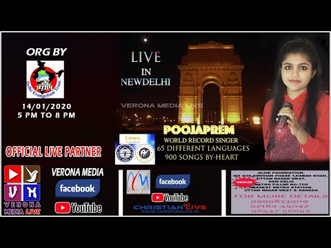 DR POOJA PREM WORLD RECORD SINGER LIVE IN DELHI- DAY 1
