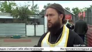 Игумен Зосима освятил приют для животных