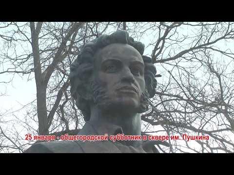 Субботник в сквере им.Пушкина - привью к видео 2gDORuc9Fnk