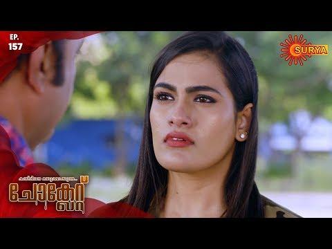 Chocolate - Episode 157 | 31st Dec 19 | Surya TV Serial | Malayalam Serial