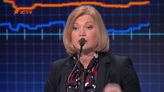 Геращенко: В пятницу правительство объявит точную цифру убытков Украины из-за блокады