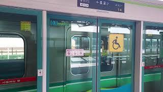 부산교통공사2호선 2차…
