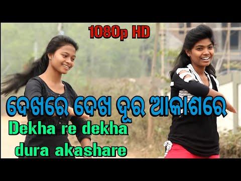 New 2019 Dance  Dekha Re Dekha Dura Akashare Odia Christian Song  P.colony,Gumma