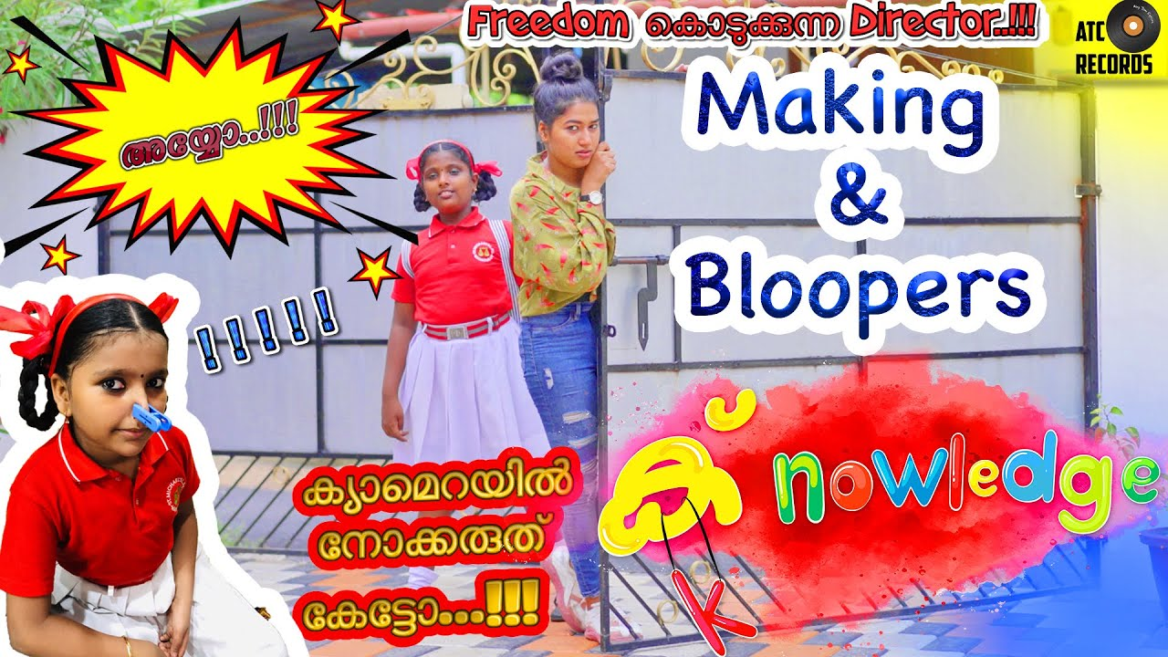 K-nowledge | Making & Bloopers | Grace Antony | Akku | Malu