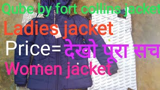 Qube fort collins Women Jacket amazon in Unboxing